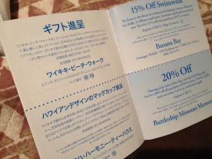 A coupon book written in both English and Japanese.